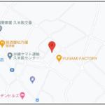 売地|大田社宅跡地